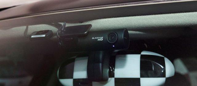 Køb et dashcam til bilen lige her